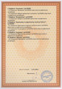 license5